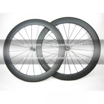 carbon wheel ceramic bearing hub 60mm tubular 700C carbon cycle wheel 25mm width