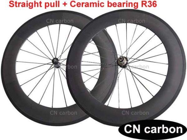 R36 Straight Pull Ceramic bearing U Shape 88mm Tubular carbon road wheels